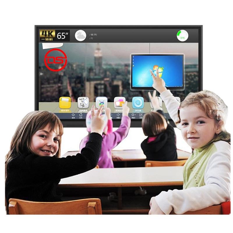 interactive-flat-panel-display