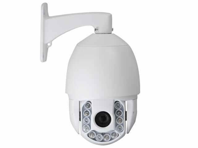 PTZ-CCTV-camera
